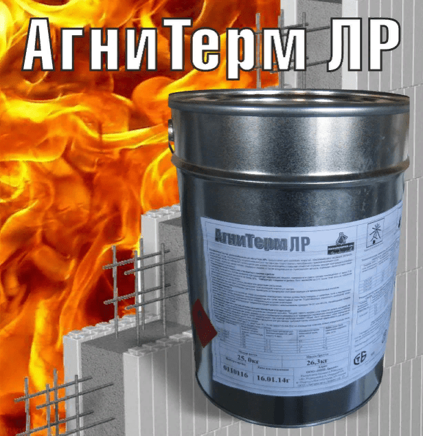 Агнитерм-ЛР – атмосферостойкий лак